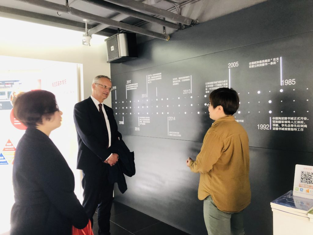 The MEP visiting INNOWAY